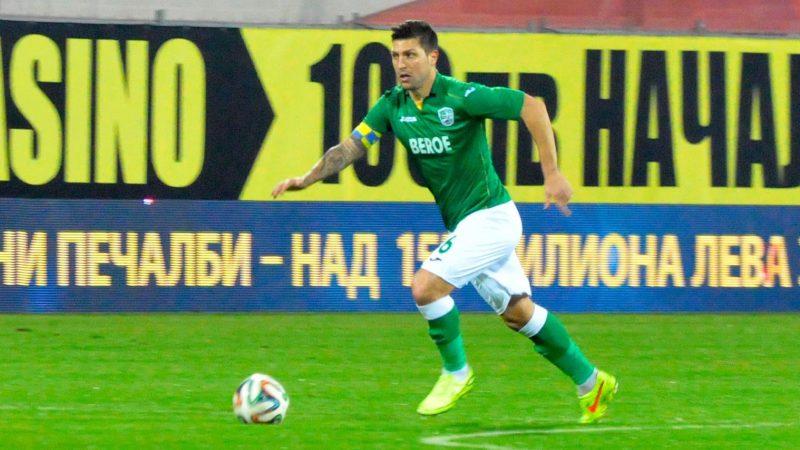 ivo-ivanov